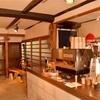 ヤマウコーヒースタンド