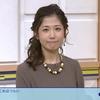 「ニュースチェック11」11月30日(水)放送分の感想