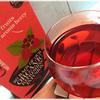 美容にも健康にも良いおいしいハーブティー『クリッパー オーガニック レッドフルーツ&アロニアベリーティー』