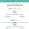 アンケートをブロックチェーンに作成し投票を受け付けるスマートコントラクト(crypto-vote)