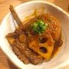 鹿あばらのトマト味噌煮込み