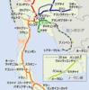タイ国鉄(タイ国有鉄道)利用について~まとめ~