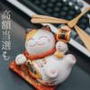 夢見てみませんか?日本一の宝くじ売り場で代行購入サービス【ドリームチャンス】