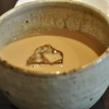高円寺の「珈琲店 長月」でアイスミルク珈琲。