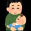 家計管理方法の変更【家計管理】