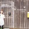 【香川県の直島に1泊2日ひとり旅・12】家プロジェクトをコンプリート
