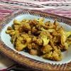 【インド料理レシピ】カリフラワーのマスタード炒め ~ マスタードを入れ忘れるの巻