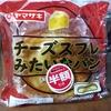 値引き ウェルシア 【山崎パン チーズスフレみたいなパン】