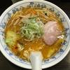 【東北&北海道(14)】札幌で味噌ラーメンを食べる【日本三大ラーメン】
