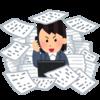 【仕事術】クリアフォルダを格納するクリアフォルダの活用 その2/ビジネスパーソンには欠かせない書類整理ツール