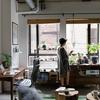 Airbnb(民泊)をする上で役立つもの便利なものまとめ
