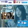 NHKゴガクをiPhoneで学び始めることにしました