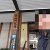 景観-90-金山地区  2010.12.29(WED)
