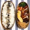 20191128鶏もも肉の黒酢照り焼き弁当&卵かけご飯