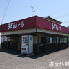 香川のうどん屋巡りレポート ☆7~麺のコシが特徴的なお店~