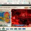 E3 地中海/マルタ島沖/アンツィオ沖 『発動!「シングル作戦」』 ボス装甲弱体化ギミック