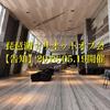 【告知】琵琶湖マリオットオフ会(2018.05.19)のお知らせ【参加者募集】