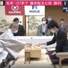 藤井聡太七段 タイトル戦第2局 渡辺明棋聖にまたもや勝利!!