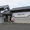 えぃじーちゃんのぶらり旅ブログ~コロナで北国巣ごもり 宮城県登米市編その2 20201017