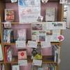 3~4月の一般、児童展示『桜の季節』『春が来た!!』