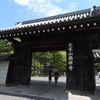 【南禅寺】タクシーの運転手さんがおすすめの京都観光 南禅寺三門は絶景だった
