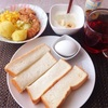トースト、チキンサラダ、アロエバナナヨーグルト、紅茶。