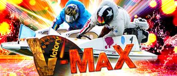 競艇V-MAX(ブイマックス)【的中画像】優良・口コミ・評価・評判で比較!