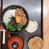 【足立佑介くんちゃん】東京を出発!食欲の秋が眠る九州へ!