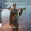 【BF1】看護兵武器の解説記事まとめ(随時更新)【武器解説】