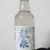 龍泉酒造 龍泉 弐◯壱六年 琉球泡盛 30度を飲んでみた【味の評価】