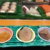 食い道楽ぜよニッポン❣️ 網走 オホーツク鮨 寿し安❗️