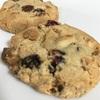 (グルメ)Merba クランベリークッキーが神