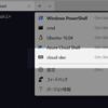 Windows Terminalの新規ターミナルに項目追加して1操作で指定サーバーにssh接続できるようにする