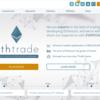 Ethtrade(イーサトレード)日利0.8%のHYIP登録や投資方法について