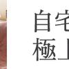 3冊目4冊目一気に読み終えました!!!