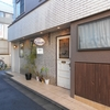 Cafe Koizumi  カフェ・コイズミ