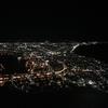 【43/100記事】アラサーおっさんの、ぶらり北海道の旅 その1