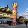 京都の文化力にのけぞる