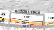 JR東日本、出土された鉄道遺構『高輪築堤』の一般見学会を開催。