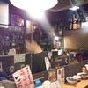 日本元気酒場カタギリ その2