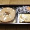 2020年 (2198)アイ・ケイ・ケイから、今年もバウムクーヘンが届きました。美味しそうな焼菓子セットです#株主優待