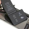 iOS12.4では,バッテリーが長持ちする?〜本当ならiPhoneⅪに向けて「iPhoneバッテリー改革」始動か?〜