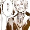 【考察】ヒースフィールド男爵は、ドルイット子爵的な立場の咬ませ犬か?/物語で重要なのはメイドのジェーンとミセス・アビーの可能性