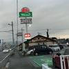 静岡県民食さわやかハンバーグを食べに行った!