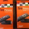 【体験談】Amazon Fire TV Stickが不具合で返品交換手続きをした話