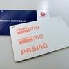 Android Payをさっそく導入したら「現時点ではサポートされていません」クレジットカードの問題?登録できない事案