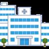 Hancock Health Hospitalのランサム被害事件をまとめてみた。