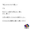 オモロ・イズ・ノット・ダイ