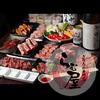 【オススメ5店】広島市(広島市中心部)(広島)にあるジンギスカンが人気のお店