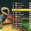 【第十三回】ゲーム日記「大規模大会に参加しました」~マリオカート8DX